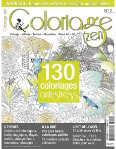 Coloriage Zen n°2 - 130 coloriages anti-stress