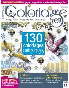 Coloriage Zen n°7 - 130 coloriages anti-stress