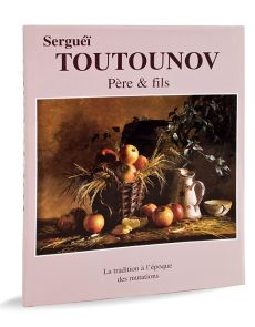Serguei Toutounov - Père et fils