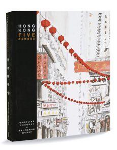 Hong-Kong five senses
