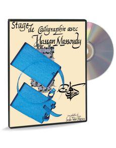 Stage de calligraphie avec Hassan Massoudy - DVD