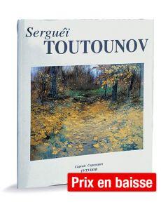 Sergueï Toutounov - Livre I - Monographie