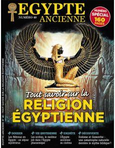 Tout savoir sur la religion égyptienne - Egypte Ancienne 40