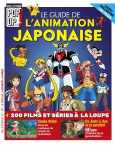 Le guide de l'animation japonaise - Collection Pop up 05