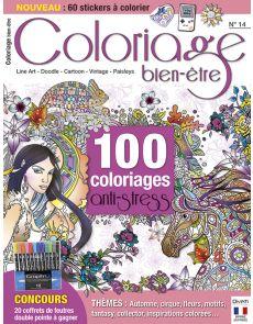 Coloriage bien-être 14 - Thèmes automne, cirque, fleurs, fantasy, motifs…