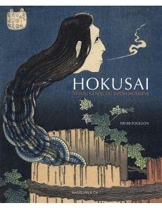 Hokusai Le fou génial du Japon moderne